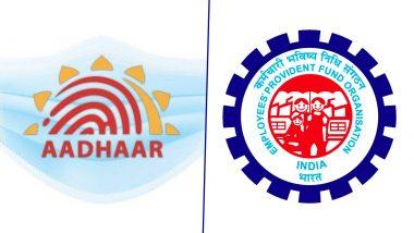 Aadhaar-PF Account Linking: Know How to Link Aadhaar Card With UAN Number Via UMANG App, EPFO Portal and Offline
