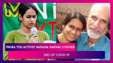 Mahavir Narwal, Jailed Pinjra Tod Activist Natasha Narwal's Father Dies Of COVID-19