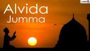 Alvida Jumma Mubarak 2021 Messages and HD Images: WhatsApp Stickers, Jamat Ul-Vida Telegram Wishes, Facebook Greetings and Signal Photos to Observe the Last Friday of Ramadan