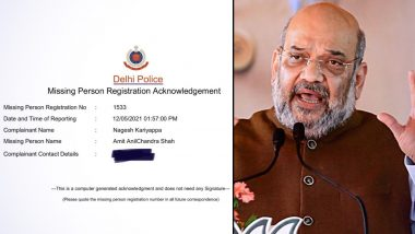 NSUI's Nagesh Kariyappa Files Missing Complaint Against Home Minister Amit Shah With Delhi Police