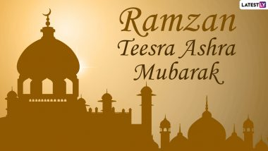Ramzan Teesra Ashra Mubarak 2021 Wishes: Greetings, SMS, Facebook Messages, WhatsApp Stickers and HD Images to Mark Arrival of Thirds Phase of Ramadan