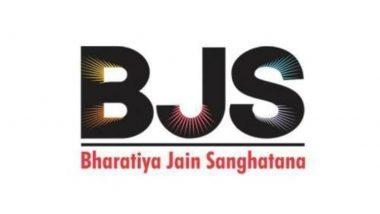 Pune NGO Bharatiya Jain Sanghatanatakes to Crowdfunding To Procure Portable Oxygen Concentrators