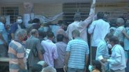 Bihar: Huge Crowd Outside COVID-19 Vaccination Centre at New Gardiner Road Hospital in Patna, Social Distancing Norms Flouted (See Pics)
