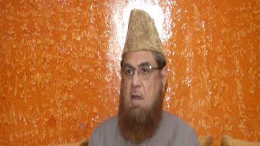 Eid 2021: Perform Eid al-Fitr Prayers at Homes, Shahi Imam of Delhi's Fatehpuri Masjid Tells Muslims