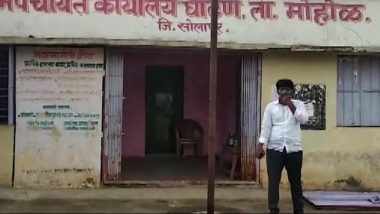 This Young Sarpanch Helped Bring COVID-19 Cases Under Control in Maharashtra's Ghatane Village
