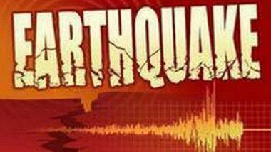 Earthquake in Mizoram: 3.7 Magnitude Quake Hits Lunglei