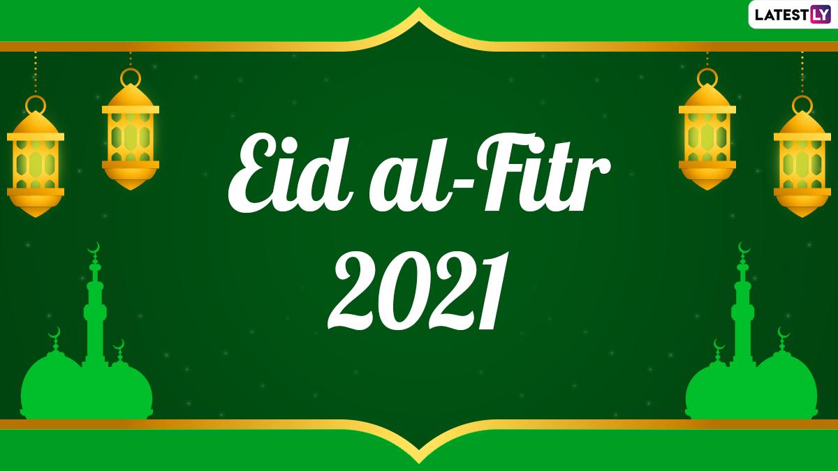 Eid-ul-Fitr 2021: आज नहीं दिखा चांद, देश भर में शुक्रवार को मनाई जाएगी ईद