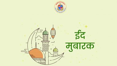 On Eid al-Fitr 2021, BMC Urges Mumbaikars to Stay Home & Gift Safety As 'Eidi' to Closed Ones Amid the Pandemic (See Tweet)