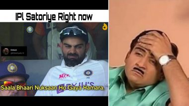 IPL 2021 Suspended: Disappointed Fans React With Sad Memes and Funny Tweets After BCCI Vice-President Rajeev Shukla Confirms Indian Premier League 14 Suspended for This Season