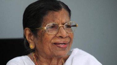 KR Gouri Dies at 102, Kerala's First Revenue Minister Passes Away at Hospital in Thiruvananthapuram