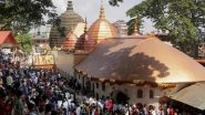 Assam: Kamakhya Devalaya Temple in Guwahati to Remain Closed for Visitors from May 13 Till Further Notice
