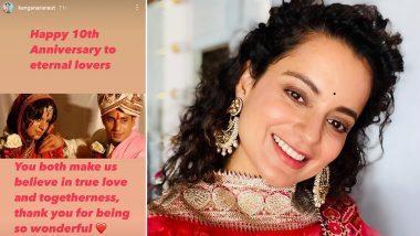 Kangana Ranaut Pens Heartfelt Note for Sister Rangoli Chandel Wishing Her 10th Wedding Anniversary (View Pic)