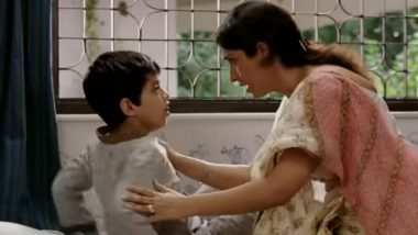 Best Songs for Mother's Day 2021: Maa from Aamir Khan's Taare Zameen Par to Aisa Kyun Maa from Sonam Kapoor's Neerja; Popular Songs To Dedicate to Your Mom