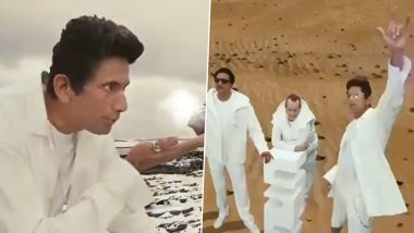 Venkatesh Prasad, Javagal Srinath and Other 90's Indian Cricketers Form a 'Boyband' in CRED's Latest Advertisement