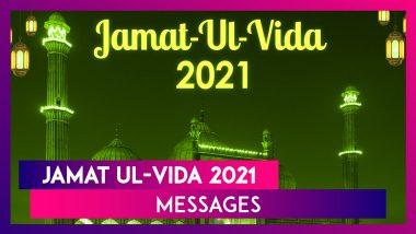 Jamat Ul-Vida 2021 Messages: On the Last Friday of Ramzan, Send Alvida Jumma Mubarak Wishes & Images