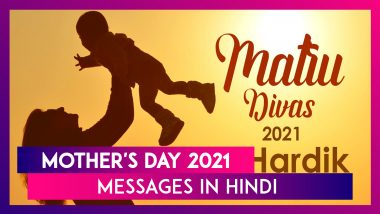 Mother's Day 2021 Messages in Hindi: Matru Divas Greetings, Wishes and Images to Honour Motherhood