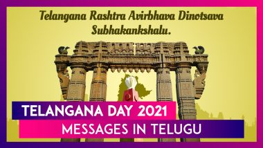 Telangana Formation Day 2021 Messages in Telugu To Commemorate Formation of Youngest Indian State