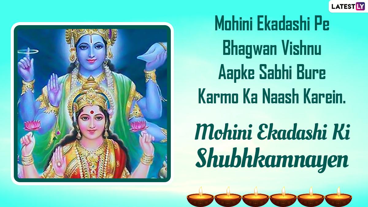 Mohini Ekadashi Messages In Hindi 4