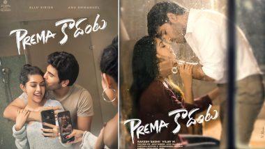 Prema Kadanta First Look Poster: Allu Sirish's Upcoming Film, Also Starring Anu Emmanuel, Reveals Its Title on His Birthday