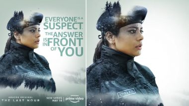 The Last Hour: Shahana Goswami Says She Is Thrilled To Play a Police Officer in the Upcoming Amazon Prime Video's Series