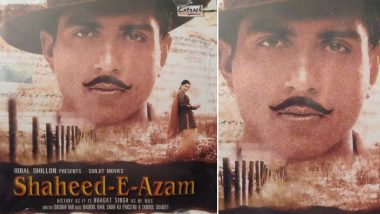 This Day That Year: Sonu Sood Made His Bollywood Debut With A Film On Bhagat Singh Titled Shaheed-E-Azam In 2002