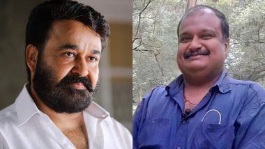 Sharan, Malayalam Actor, Dies; Mohanlal Pays Condolences to His Chithram Co-Star