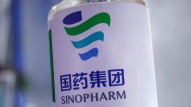 Sri Lanka: High-Priced Chinese COVID-19 Vaccine 'Sinopharm' Sparks Row