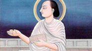Vallabhacharya Jayanti 2021 Date, Ekadashi Tithi and Rituals: Know Significance of the Day Commemorating the 542nd Birth Anniversary of Vallabha Acharya