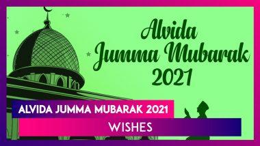 Alvida Jumma Mubarak 2021 Wishes: Send Jamat Ul-Vida Greetings on the Last Friday of Ramadan