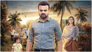Nizhal Ending Explained: Decoding the Climax and End-Credit Scene of Kunchacko Boban and Nayanthara's Psychological Thriller (SPOILER ALERT)
