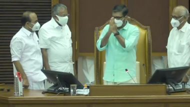 Kerala Assembly: MB Rajesh Elected As Speaker Of The House