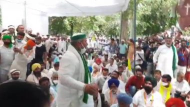 Haryana: Farmers Assemble Along With Rakesh Tikait In Hisar To Protest Against Police Action On May 16