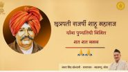 Chhatrapati Rajarshi Shahu Maharaj Punyatithi 2021: Bhagat Singh Koshyari, Maharashtra Governor, Remembers the Shahu of Kolhapur on His Death Anniversary