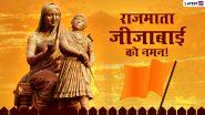Rajmata Jijau Punyatithi 2021: Messages, HD Images and Wallpapers to Share on the Death Anniversary of Chhatrapati Shivaji Maharaj's Mother