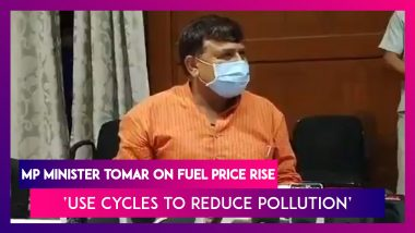 MP Minister Pradhuman Singh Tomar's Statement On Fuel Price Rise: Use Cycles To Reduce Pollution