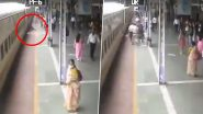 RPF Personnel Saves Elderly Man From Getting Crushed Under Moving Express Train at Dadar Station in Mumbai, Watch Video