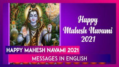 Happy Mahesh Navami 2021 Wishes: WhatsApp Messages, Images & Wallpapers To Celebrate Mahesh Jayanti