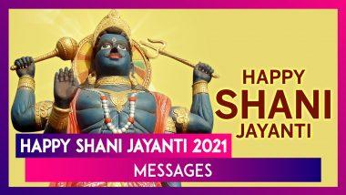 Happy Shani Jayanti 2021 Messages, HD Images & WhatsApp Greetings To Celebrate Birthday of Shani Dev