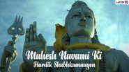 Mahesh Navami 2021 Images & HD Wallpapers for Free Download Online: Wish Maheshwari Community on Mahesh Jayanti With WhatsApp Messages and Greetings