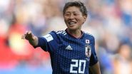 Japanese Women's Team Forward Kumi Yokoyama Comes Out As Transgender Man