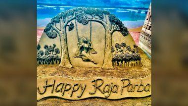 Raja Parba 2021: Acclaimed Artist Sudarsan Pattnaik Shares Mithun Sankranti Wishes With SandArt on Twitter