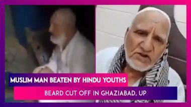 Muslim Man Beaten By Hindu Youths, Beard Cut Off, Forced To Chant 'Jai Shri Ram' In Ghaziabad