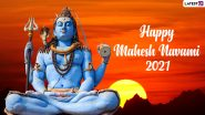 Happy Mahesh Navami 2021 Greetings: Wishes, WhatsApp Messages, HD Images and Quotes To Celebrate Lord Shiva Festival