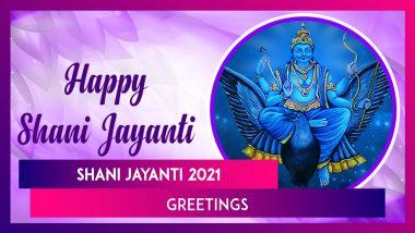 Shani Jayanti 2021 Greetings, Wishes & WhatsApp Messages To Celebrate Birthday of Shani Dev