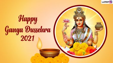Ganga Dussehra 2021 Wishes and Greetings: WhatsApp Messages, HD Images, and SMS to Send on This Auspicious Day