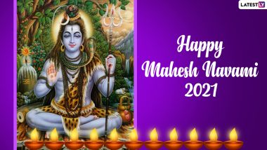 Mahesh Navami 2021 Wishes: WhatsApp Messages, Quotes, HD Images, Wallpapers and SMS to Celebrate the Auspicious Festival of Mahesh Jayanti