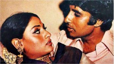 Amitabh and Jaya Bachchan's 48th Wedding Anniversary: Rare Pictures of Bollywood's Iconic Jodi!