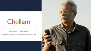 The Family Man Season 2: Chellam Sir is the New 'Google' for Fans of Manoj Bajpayee's Web Series; Check Out Funny Memes and Jokes!