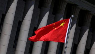 World News | China Expresses Strong Opposition to UK's 'Six-monthly Report' on Hong Kong