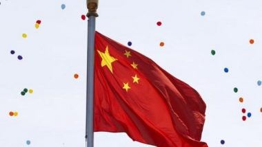 World News | China's Largest Manufacturing Hub Guangdong Facing Electricity Shortages